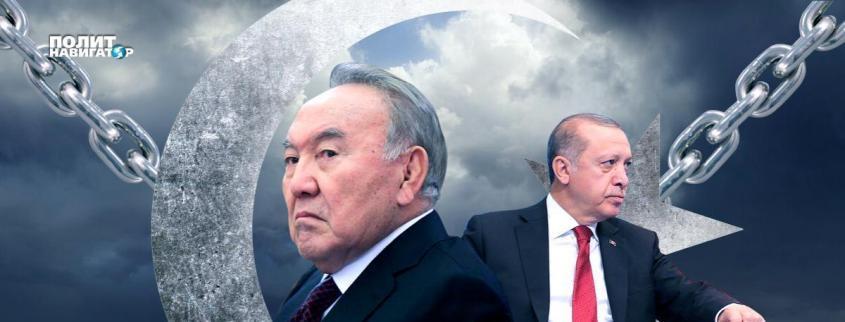 Антироссийский тюркский союз Турция – Казахстан стал реальностью
