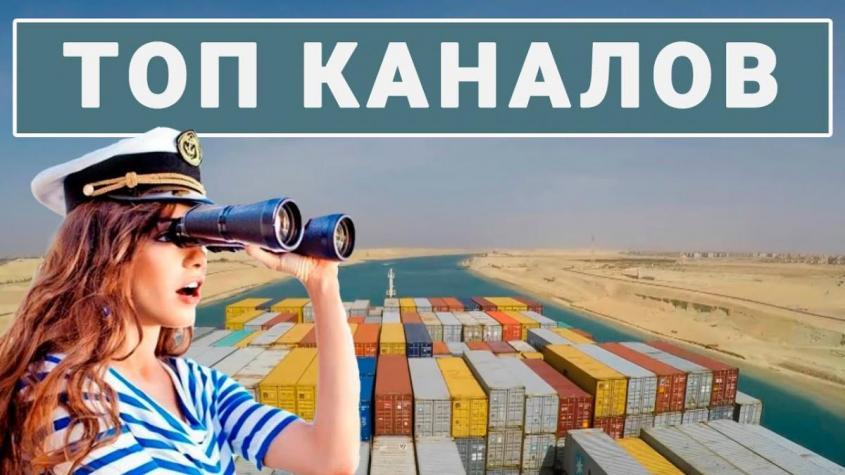 Топ-5 каналов мира / Борьба с ценами / Средняя зарплата 50 тыр?