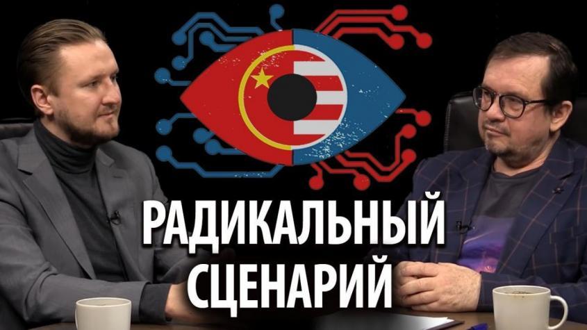 С чем Китай вступает в решающую схватку в своей истории