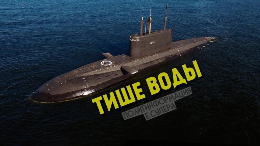 Россия спустила на воду третий подводный «Испепелитель»