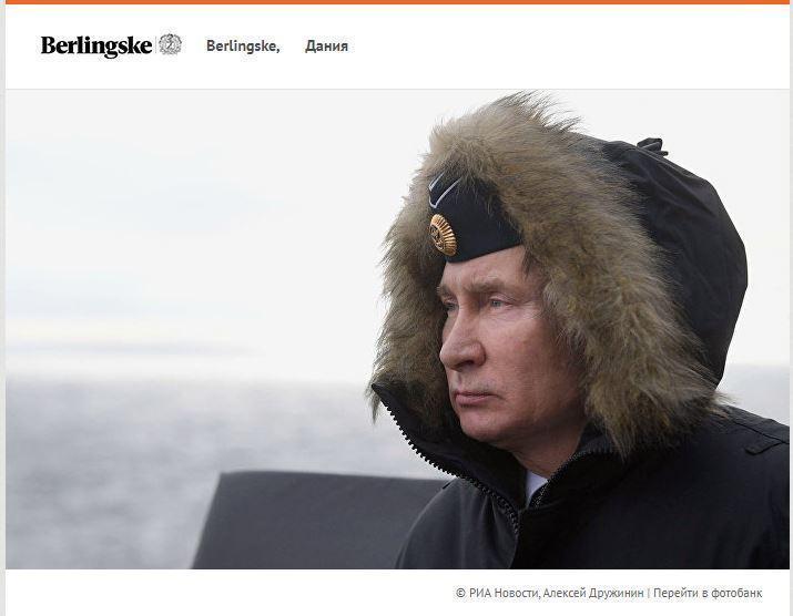 СМИ Дании: Путин хочет обозначить, что Россия не позволит себя запугать