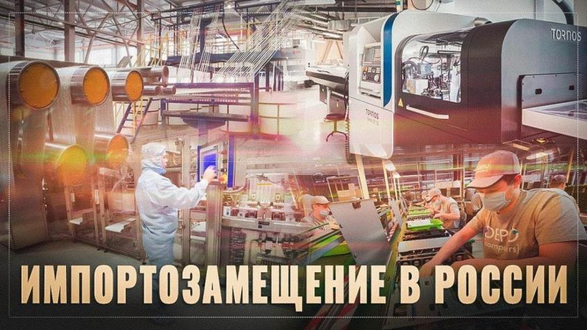 За март реализовано больших 15 проектов импортозамещения. Тихо и без лишнего шума!