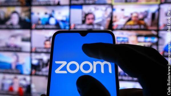 Сервис видеоконференций Zoom подталкивает Россию к отказу от западного софта