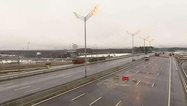 Открывается головной участок скоростной трассы «Москва - Петербург»