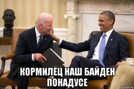 Больше санкций против России разных, классных! Особенно в программном обеспечении!