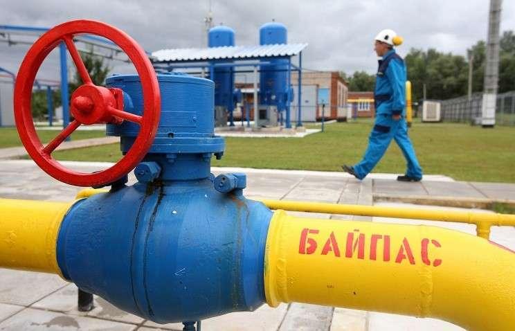 Нафтогаз Украины перечислил Газпрому $1,65 млрд. во исполнение брюссельских договорённостей