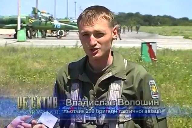 Предъявит ли Киев капитана Волошина?