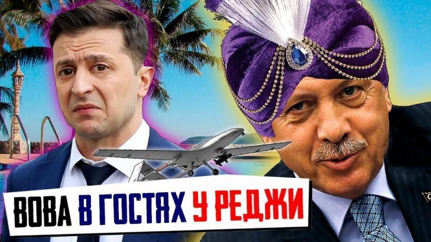 Турция поддержала вход Украины в НАТО. Эрдоган поставил Зеленскому условие. Жёсткая реакция Кремля