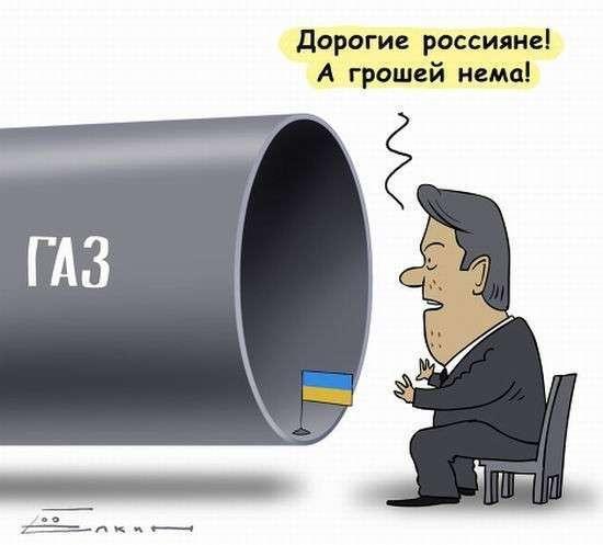 Украина ничего не гарантирует