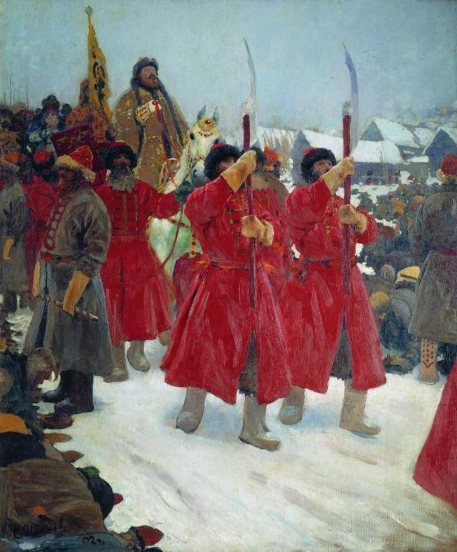 Сергей Иванов. Царь. XVI век. 1902