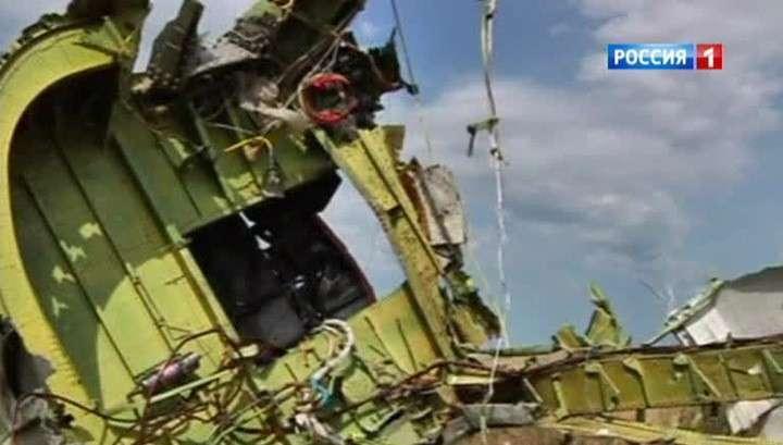 Спустя сутки Киев сказал, что думает об информации свидетеля про сбитый «Боинг»