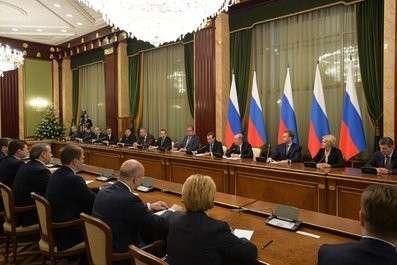 Фото пресс-службы Правительства Российской Федерации