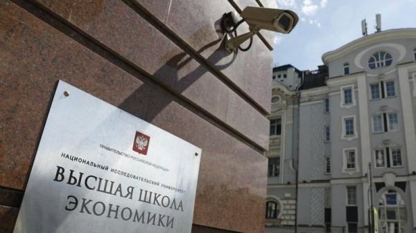 Доцент, «лучший преподаватель» ВШЭ и «известный историк» арестован по делу о педофилии