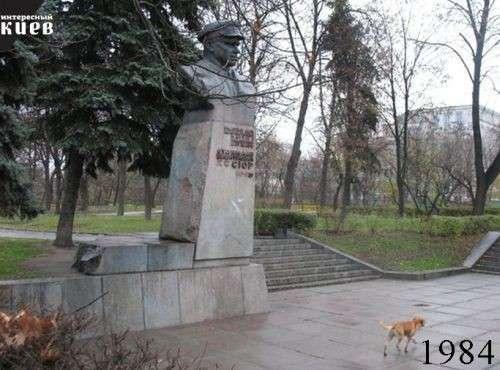 Триада патриотического сумасшествия укронацистов