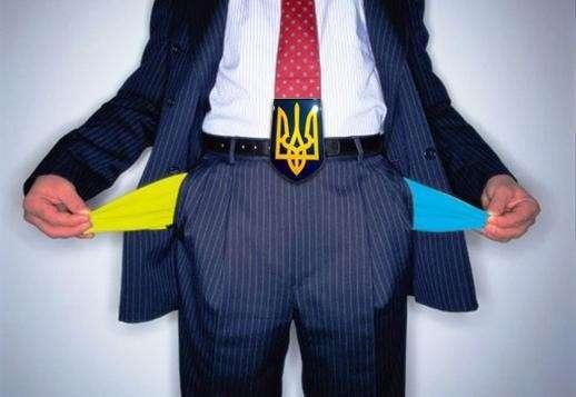 Александр Зубченко. Украина: бюджет для покойников