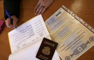 Какие изменения ждут россиян с 1 января 2015 года