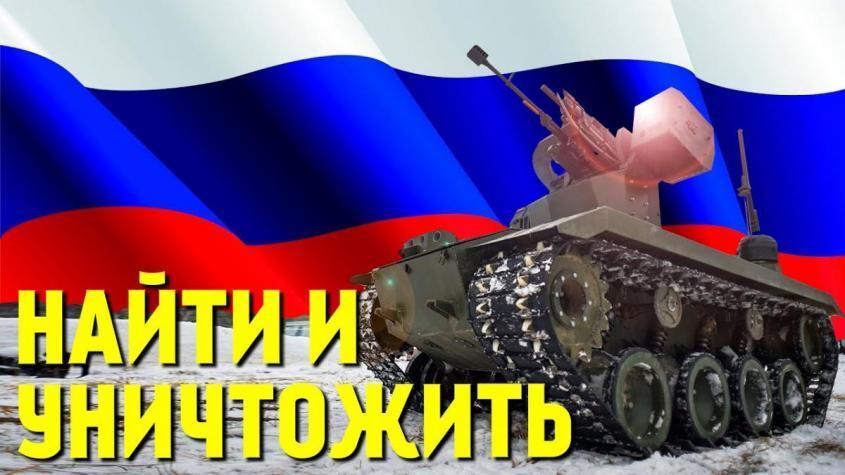 В России создали боевых роботов снайперов-разведчиков «Нерехта»