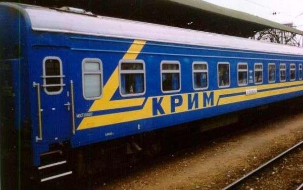 «Укрзализныця» отменят поезда в Крым