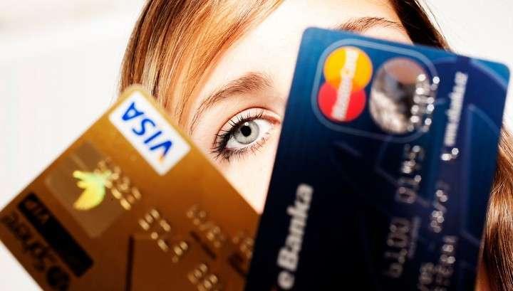 Visa и MasterСard перестали обслуживать Крым