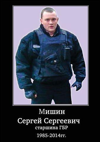 7 лет Одесской Хатыни (малым, слабым, суетливым не сюда)