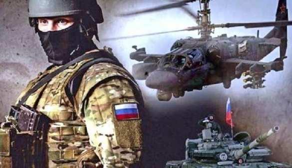 Зачем России базы за рубежом?   Русская весна
