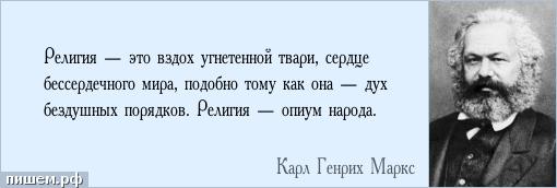 Как патриарх Кирилл на бронированном Мерседесе призвал брать пример с Иисуса, ездящего на ослике