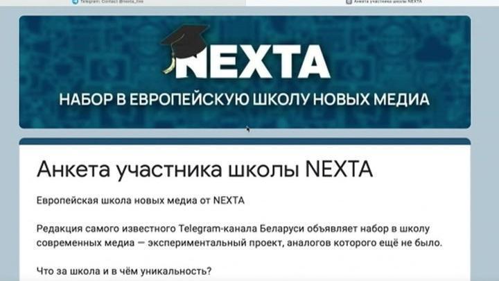 Майдан в Белоруссии. NEXTA открыла