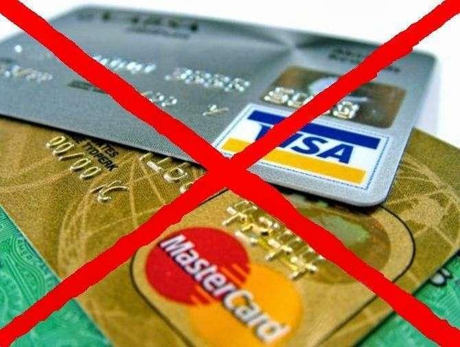 Наш собственный ответ Visa и MasterCard
