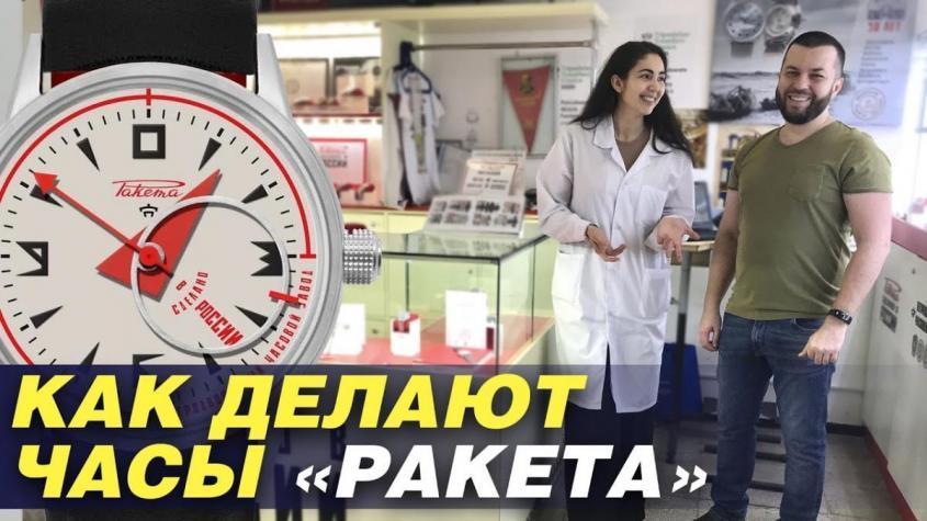 Показываем легендарный российский завод, который работает уже 300 лет