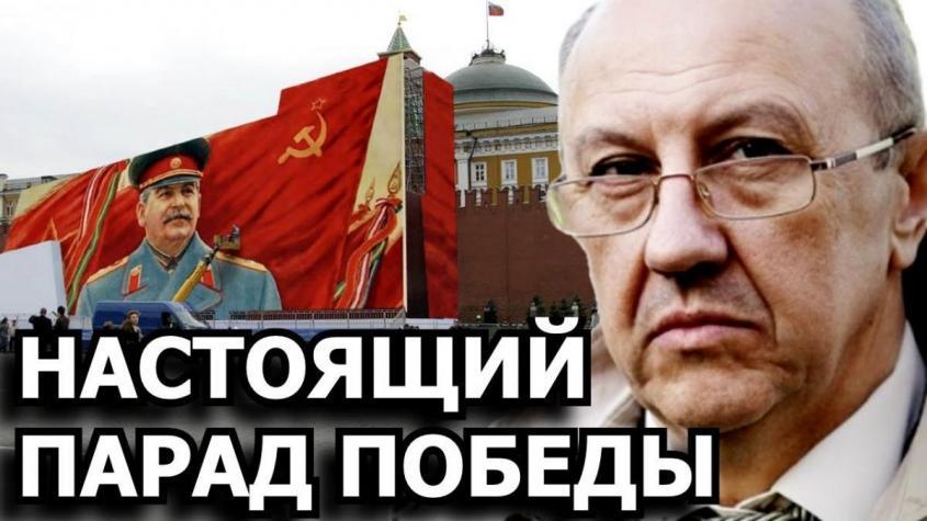 Знамя Победы должно стать отправной точкой возрождения России
