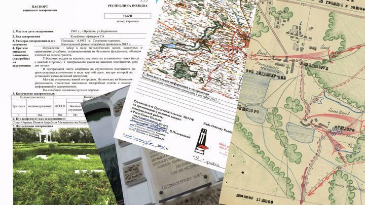 Опубликованы уникальные архивные документы об освобождении Польши от фашистов