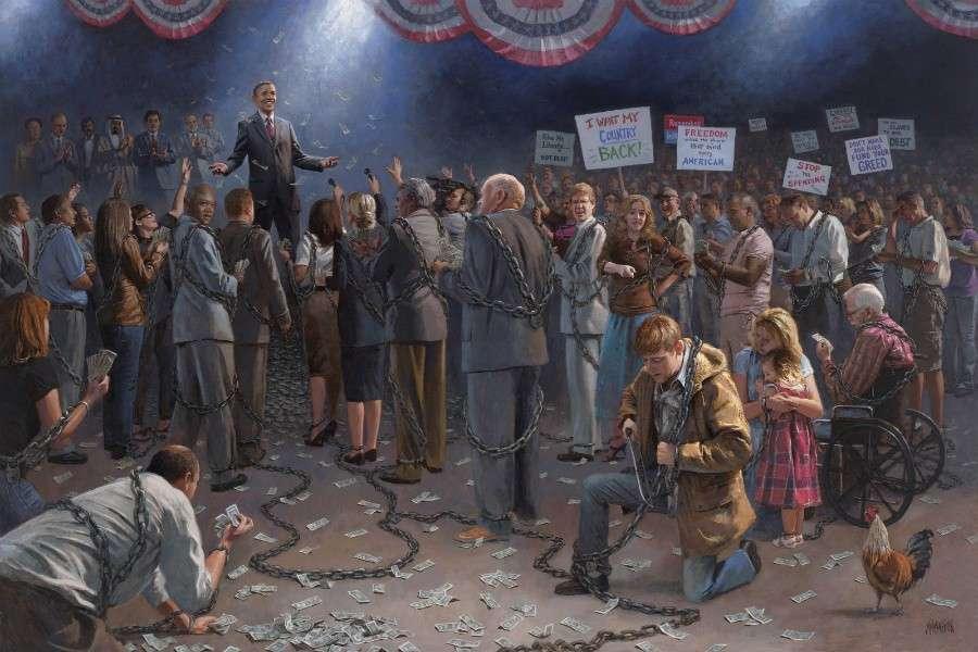 Последний президент США