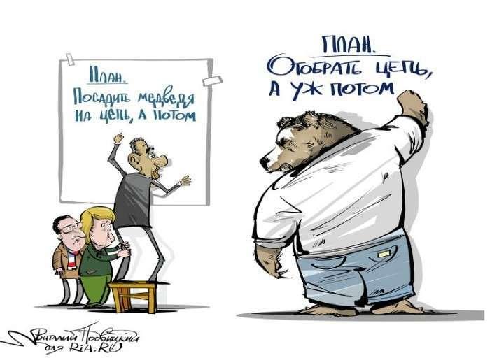 Американские угрозы России - блеф в надежде на отступление Москвы