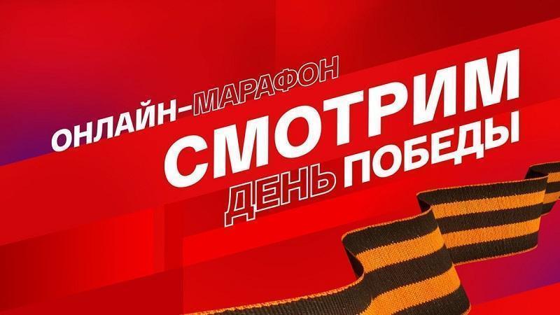 Парад Победы в Москве 2021. Смотреть онлайн