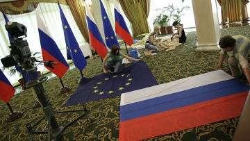 Флаги России и Евросоюза, архивное фото