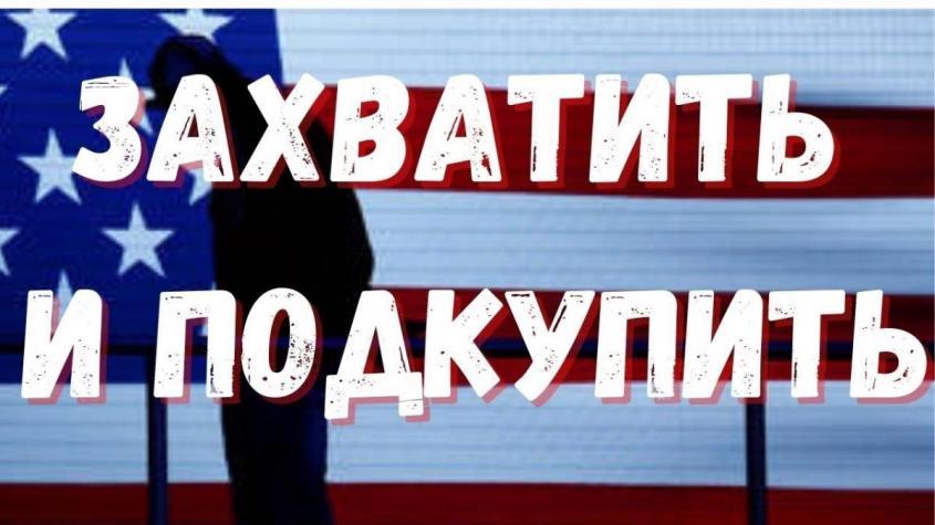 На кого рассчитывали заговорщики, готовив покушение на Лукашенко?, готовив покушение на Лукашенко