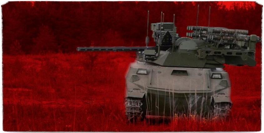 Решилась судьба самого продвинутого российского военного робота Уран-9