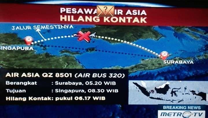 Судьбу А320 компании AirAsia точно не знает никто