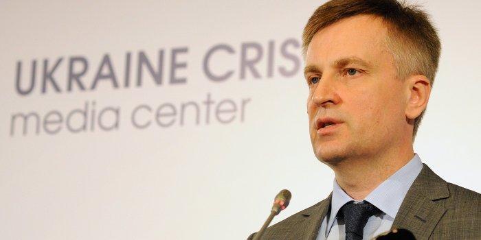 Наливайченко прослушивает Порошенко по заданию США