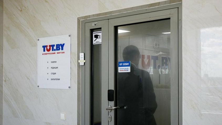 Лукашенко защемил прозападный сайт tut.by