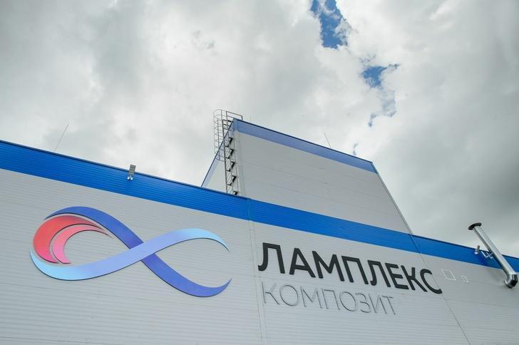 Завод композитных материалов открылся в Воронеже