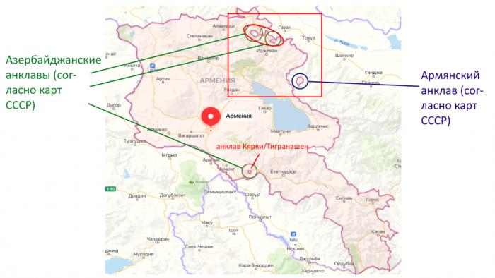 Армяно-азербайджанская граница: сказав «А» в Карабахе, Пашинян обречён сдать и другие территории