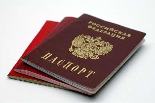 Эстонцы стали в 2,5 раза чаще менять свое гражданство на российское