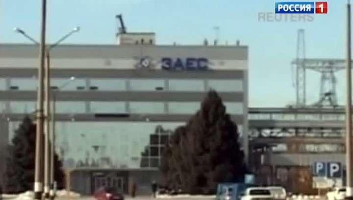 Неисправность на Запорожской АЭС устранена