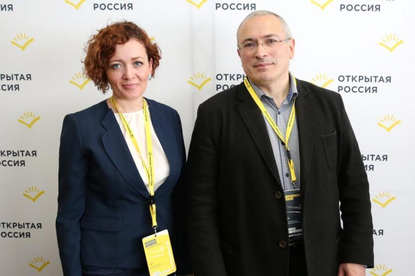 «Открытая Россия» жида Ходорковского закрылась