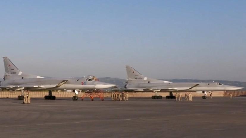Зачем Россия перебросила в Сирию дальние бомбардировщики Ту-22М3