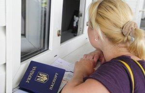 ФМС РФ: жители Украины в 2015 году продолжат въезжать в Россию по внутренним паспортам