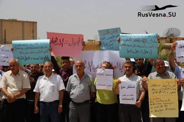 Сирия: в Идлибе народ выступил против турецких оккупантов | Русская весна
