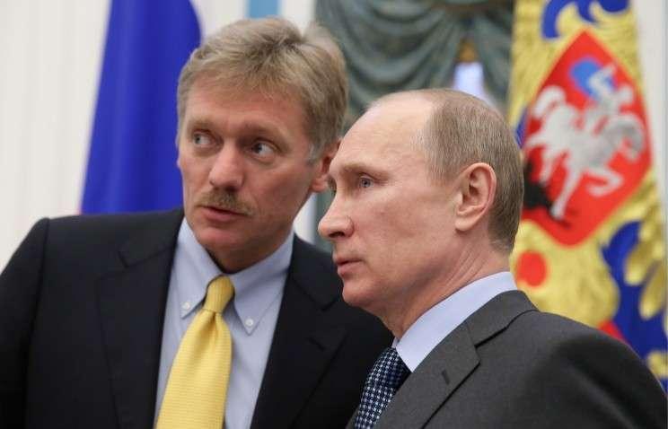 Москва не станет возобновлять работу российско-американской Президентской комиссии