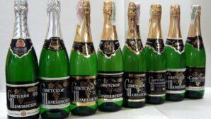 Шведы наносят ответный удар: запрет продавать «Советское шампанское» из Беларуси